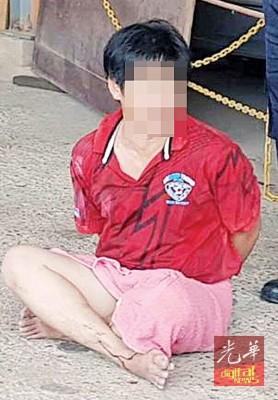 涉及纵火的华青给警官逮捕。