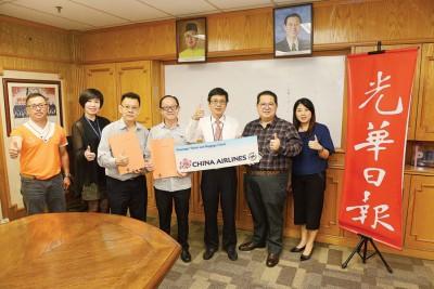 左起余赐钦、梁黛好、王来平、李兴前、吴文仁、林星发及陈靖枂,呼吁读者们踊跃报名参6天台湾乐享美食团。