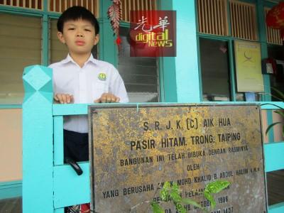萧顺洋要努力适应一个人在益华求学的日子。
