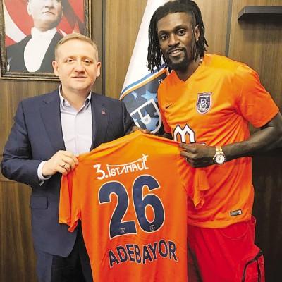 阿德巴约加盟土超球队伊斯坦布尔。