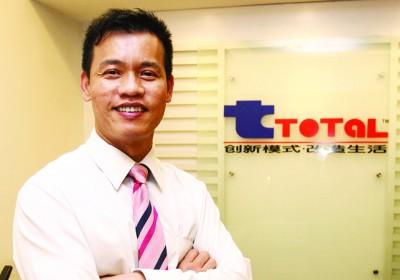 大会评审 企业策略老师 拿督黄基明博士教授 Prof.Dato'Dr.Ben NG