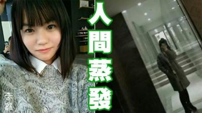李鑫带走寒假作业后离家出走。(互联网)