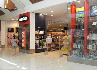 头奖彩票在Marketown购物中心该间铺面售出。