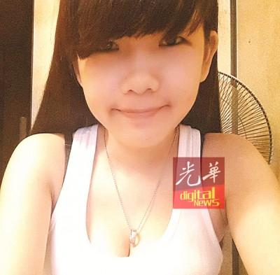 女死者为20岁的陈利银(译音),验尸后证实已怀孕11周。