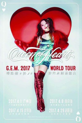 当年4月将启动另一波世界巡回演唱会的邓紫棋,眼前刚积极备战。
