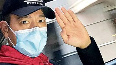 刘德华顺利出院回家,第一时间发文开心向粉丝报平安。