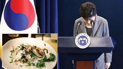 国会议员会馆以荡平菜(些微图)供餐,给指犹如庆祝通过朴槿惠弹劾案。
