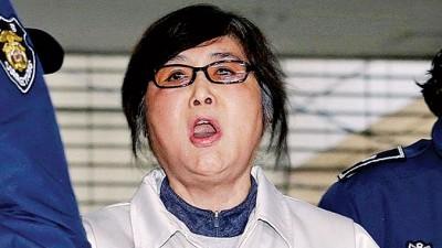 崔顺实对朴槿惠发歉意。