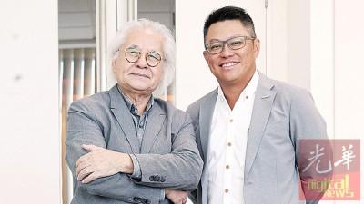 IJM置地有限公司北马区域总经理拿督杜进良(右)与林祥雄是这次论坛的重要推手。