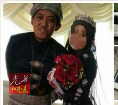 26岁死者莫哈末梵迪(左),甫于3个月前结婚。