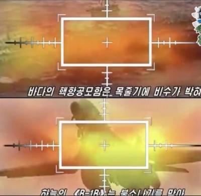 """影片警告""""卡尔文森号""""(上图)及B-1B(下图)将陷入火海。"""