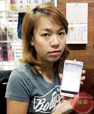 冯艾雯示来槟城医院总监于去年12月16天起的信件回应。