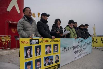 失踪遇家属周三与观看打捞工作与凭吊。(法新社照片)