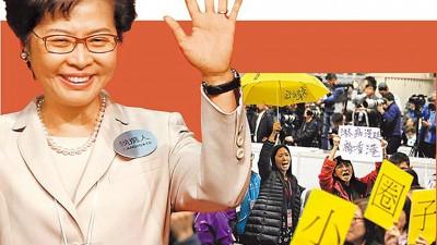 民调不到三成的林郑月娥,以777票当选香港第五届特首(左图),反对者周日在计票中心内抗议小圈子选举(右图)。