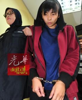 沈可婷在新山交通法庭面控,否认有罪。