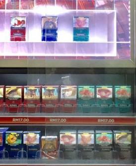 卫生部建议将买卖香烟的年龄限制,从18岁以上,提高至21岁以上。