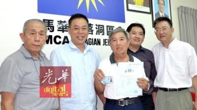 林宝华(右三)在蔡振川(左二)等陪同下展示到手的身份证;左一邱继贤;右起陈荣兴、卓志祥。