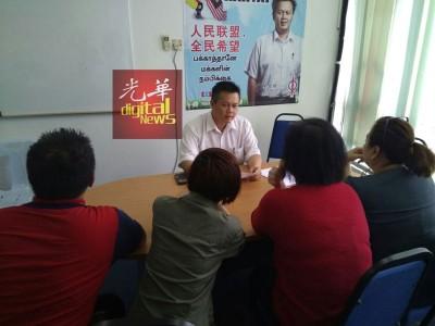 4名来受害者向吴金财求助。