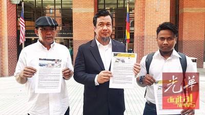 祖卡奈因(被)当成员陪同下,让周三至反贪会投报。