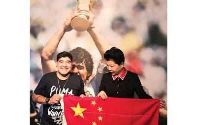 马拉多纳还发布了自己和唐清慧共同举起五星红旗的合影。