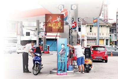 让汽油业者来自由浮动其价格,或许将导致小型业者面对倒闭的危机。