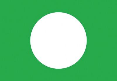A5_Logo-PAS-B