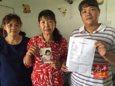 李秀英(蒙)向罗桂花(左起)跟刘佑利求助,愿意借媒体力量找回女儿。