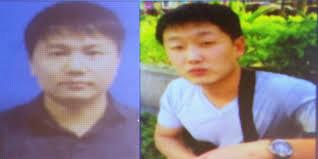 个别名朝鲜嫌犯金旭日(左)跟李智来曾为驱逐出境。