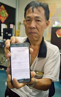 许荣义示出手机里的报案书。