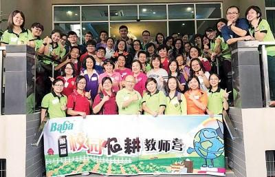 BABA第一届农耕教师营获得31位老师及19位志工的参与 。