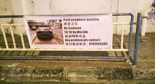 槟岛市区多个地方吊上印有黄伟益违停照片的横幅,揶揄他违停却没有受到对付。