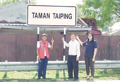 廖泰义州议员欣慰告示牌已设立。