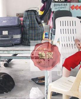 王老妇的行李全被搬出来。