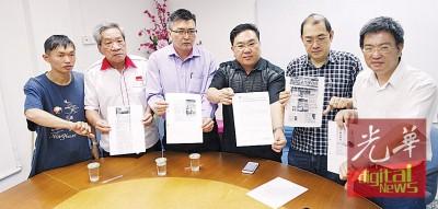 左起胡钦福、钟光顺、黄德亮、陈诠峰、吴永炎及陈荣兴出席记者会。
