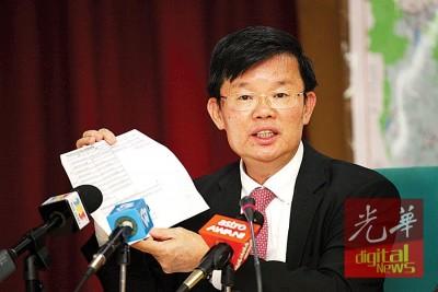 曹观友表示五条路的9座组屋不需要缴交2016及2017年门牌税。