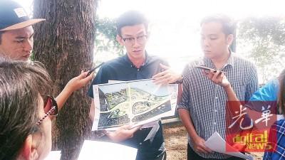 黄志毅(遭逢)渴求林冠英向公民交代,乍关仔角海滨公园是否是以私人发展商的治疗村计划量身定做的高贵休闲区。