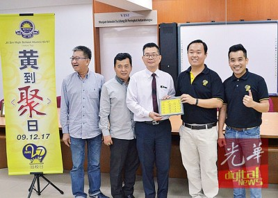 严志伟(右2)移交票券予林钿洝(左3),左起颜福和、家教协会副主席杨仁德、周智勇。