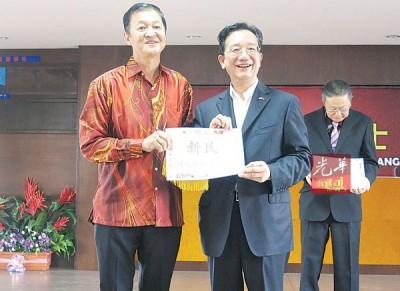 黄惠康日前移交资助金予陈荣发(左)。
