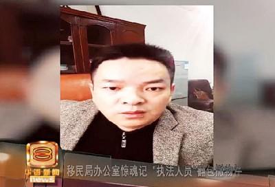金兴飞接受大马电视台访问,叙述被无理对待遭遇。