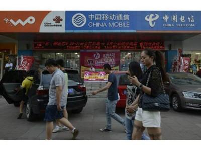 中国三大电信将全面取消国内长途与漫游费用。