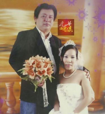 廖苏明和夫人7年前底结婚照。