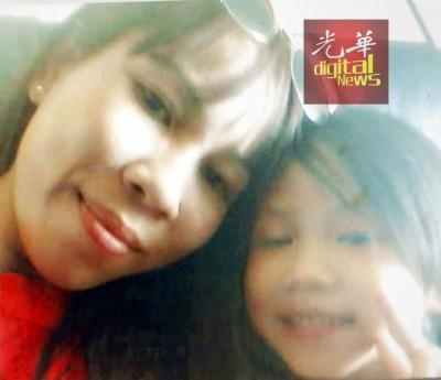 廖苏明妻女生活近照,愿意民众协助寻回母女。