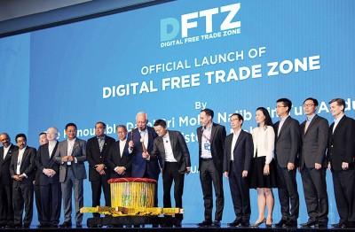 纳吉以及马云联合为数自由贸易区的计划主持开幕。