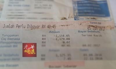 根据今年1月的电单,国能公司倒欠叶金财1138令吉。