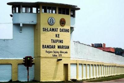 霹雳州太平监狱。