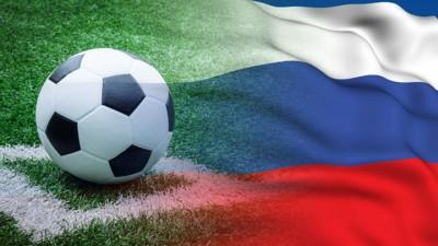2017俄罗斯洲际杯的球票销售情况不佳,最便宜的球票从16美元起也卖不完。