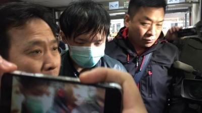 程宇被关押在台北看守所。