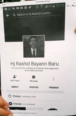 """欺诈者在创立新帐号时,在""""Bayan""""字上加入多一个""""n"""",掩人耳目。"""