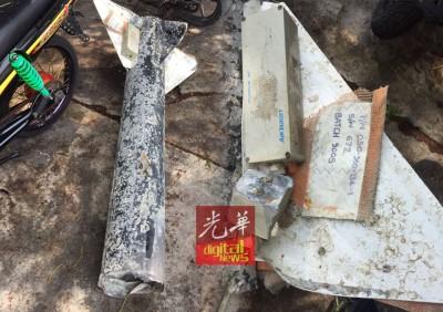 火箭炮发射器在葫芦岛34海里处被一名渔夫发现。