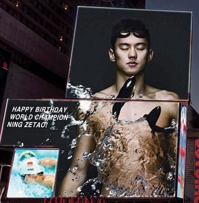 宁泽涛盼生日带来重新出发的动力。